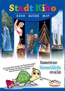 観光ガイドマップドイツ語表紙